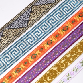 Traditionell Jacquard Ribbon